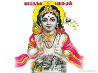 மின்நூல் புத்தகங்கள் தரவிறக்கம் 33537-37