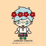 Judikaël