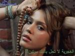 ملاك الجزائر