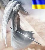 Корзина 3777-98