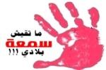 مباريات التوظيف العسكرية بالمغرب 10272-61