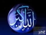 ahmad nazzal