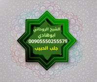 Rawhani721