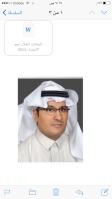 د.صالح الجارلله