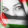 بنت غزة