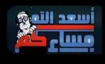 بندق ( عبد الرحمن )