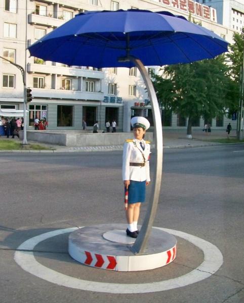 kb.  Me And My Umbrella Podium