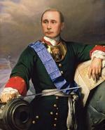 Princ Regar