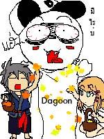 dagoon235