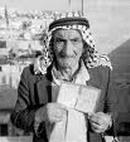 الشيخ نعسان