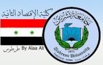 Alaa_EcoTous