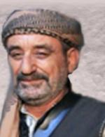 ابو حسن