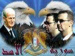 طير الأسد