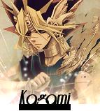 Kagami