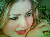 ريهام بدر