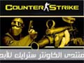 موديلات counter strike source 141410