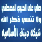 MOHAMED-SERAJ