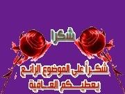 قوانين قسم رمضانيات ..~  1305668586