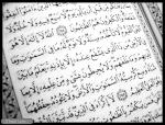 منتدى العلم و المعرفة والمتعة 30-62