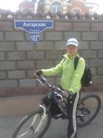 Angarchanka