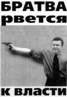 Timur_Bukovski