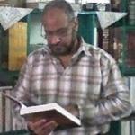 محمد الجرايحى