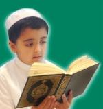 أم عبد الرحمن