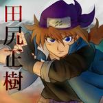 Gladius Naruto Forum RP - Art 30-24