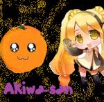 Akiwa-san