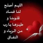 جوري المغرب