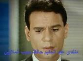 نادية فاروق