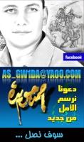 أحمد جويده