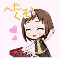 VNX Mashiro