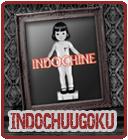 indochuugoku