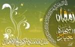 منتدى النثر و الشعر العربي 2414-15