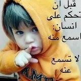 منتدى النثر و الشعر العربي 4278-26