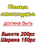 Миха БАНКИР