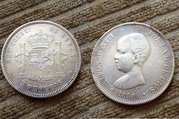 5 pesetas 1890 (18-90) pg-m alfonso xiii material plata 900 tirada 7.225.000.