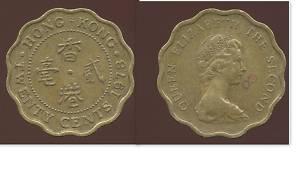 twenty cents 1978 hong kong