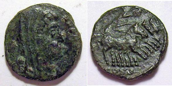 Ae4, póstumo de Constantino, acuñado por sus hijos