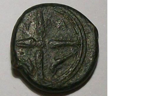 Hemiltrón de Siracusa (415 a.C) - 002