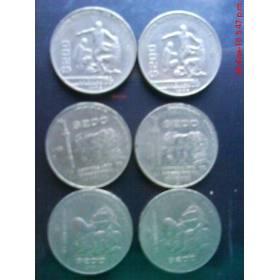 monedas conmemorativas mexico 195-1986