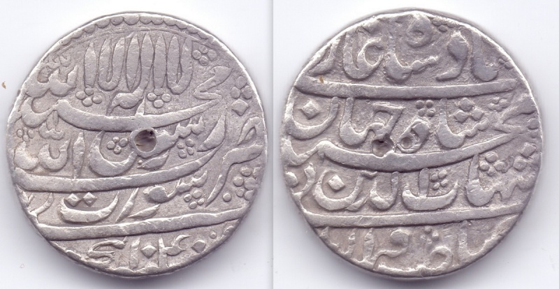 India, Mughal, AR Rupee, Shah Jahan.