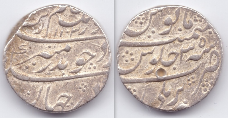India, Mughal, AR Rupee, Aurangzeb.