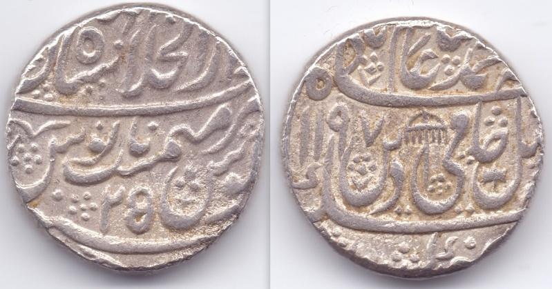 India, Mughal, AR Rupee, Shah Alam II.