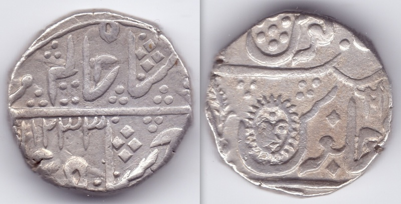 India, Princely States, Indore, AR Rupee.