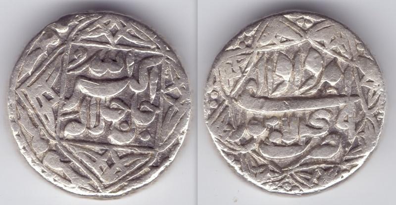 India, Mughal, AR Rupee, Akbar.