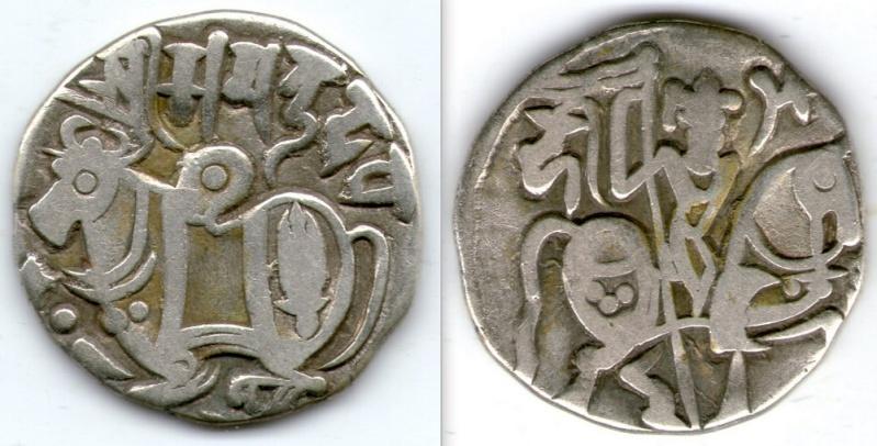 India, Shahis, Jital, Sri Samanta Deva.