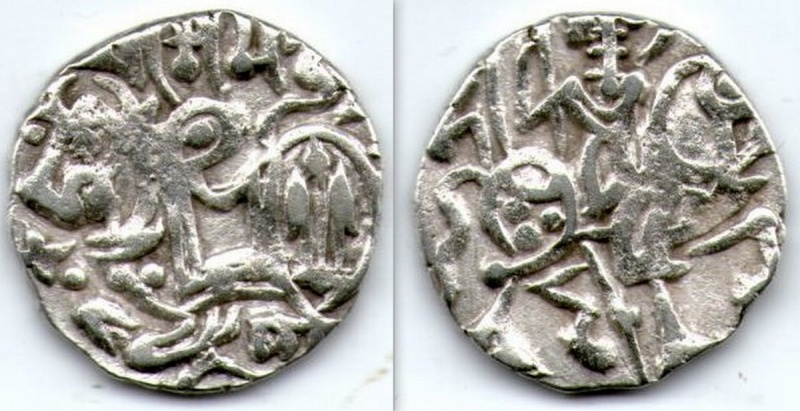 India, Shahis?, Jital, Sri Samanta Devah.