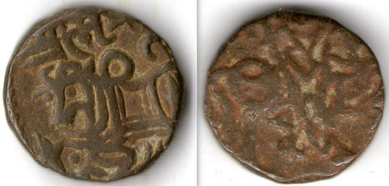 India, Anonymous 'Post-Shahi', Jital, Sri Samanta Deva.
